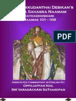 Satha Dhushani