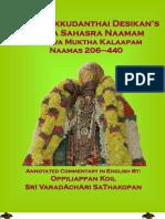 Tattva Mukta Kalaapam