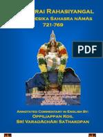 Chillarai Rahasyam