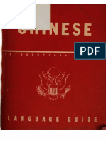TM 30-333 Chinese Language Guide 1943