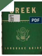 TM 30-350 Greek Language Guide 1943