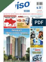 Aviso (DN) - Part 1 - 27 /547/