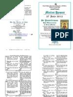 2012 - 27 July - St Panteleimon the Unmercenary
