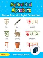 Teach & Learn Basic Hindi words for Children