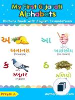Teach & Learn Basic Gujarati words for Children