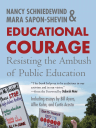 Introduction to Educational Courage
