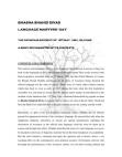 bhasha-shahid-divas-a-b Free download PDF and Read online