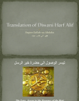 translation-of-diwani-har Free download PDF and Read online