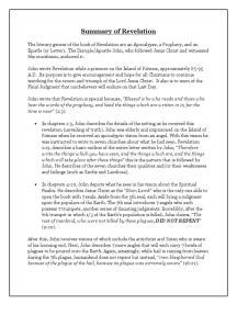 Revelation Summary