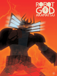 Robot God Akamatsu, Vol. 1, Graphic Novel