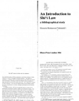 an-introduction-to-shi-i