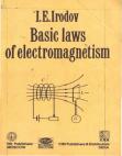Basic_Laws_of_Electromagnetism_-_I._Irodov_(MIR__1986)_WW.pdf Free download PDF and Read online