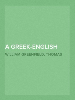 A Greek-English Lexicon To The New Testament