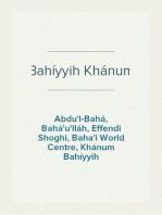 Bahíyyih Khánum