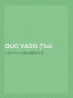 Quo Vadis (Πού πηγαίνεις)