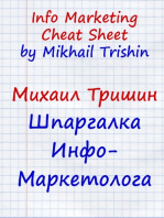 Info Marketing Cheat Sheet