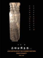 Jade Articles Of The Chinese Western Zhou Dynasty (Part One)