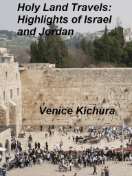 Holy Land Travels