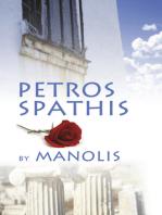 Petros Spathis
