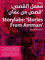 Stories from Amman