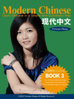 Modern Chinese (BOOK 3) - Learn Chinese in a Simple and Successful Way - Series BOOK 1, 2, 3, 4