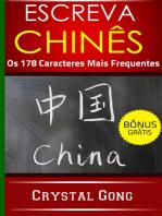 Escreva Chinês