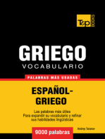 Vocabulario Español-Griego