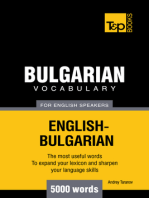 Bulgarian Vocabulary for English Speakers