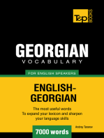 Georgian Vocabulary for English Speakers