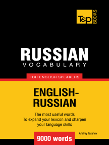 Russian Vocabulary for English Speakers: 9000 words