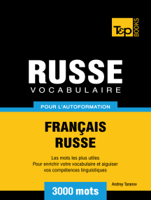 Vocabulaire Français-Russe pour l'autoformation: 3000 mots