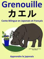 Conte Bilingue en Japonais et Français