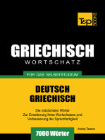 Deutsch-Griechischer Wortschatz für das Selbststudium