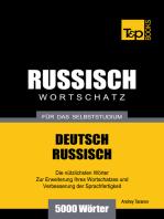 Deutsch-Russischer Wortschatz für das Selbststudium