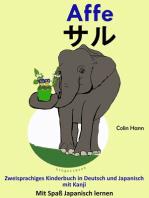 Zweisprachiges Kinderbuch in Deutsch und Japanisch (mit Kanji)