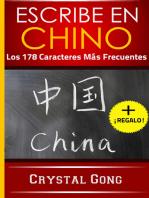 Escribe en Chino