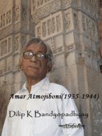 Amar Atmojibini (1935-1944)