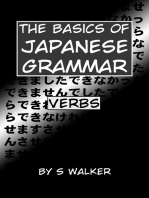 The Basics of Japanese Grammar