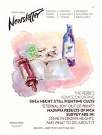 Nshei Chabad Newsletter: Shvat 5774 / Jan 2014