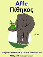 Bilinguales Kinderbuch in Deutsch und Griechisch