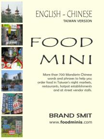 English - Chinese (Taiwan) Food Mini
