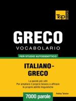 Vocabolario Italiano-Greco per studio autodidattico