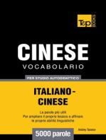 Vocabolario Italiano-Cinese per studio autodidattico