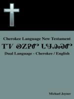 Cherokee Language New Testament