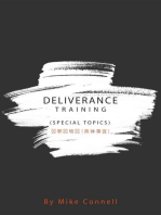 Deliverance Training (Special Topics) 驱邪术培训(具体事宜)