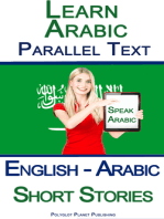 Learn Arabic with Parallel Text - Short Stories (English - Arabic)