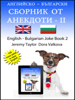 English Bulgarian Joke Book II