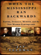 book review on jeffersons great gamble Buy jefferson's great gamble: the remarkable story of jefferson, napoleon and the men behind the louisiana purchase hardcover ¨c march 1, 2003 by (isbn: ) from amazon's book store.
