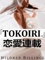 """Tokori."" (Lesbian Romance)"