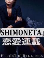 """""""Shimoneta."""" (Lesbian Romance)"""